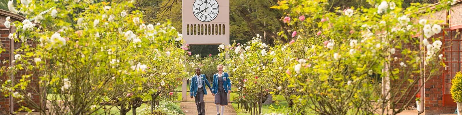 School Highlights Gateway